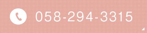 058-294-3315